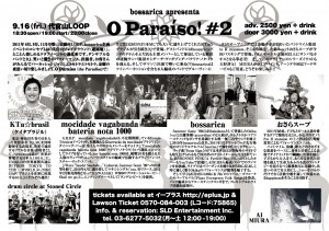 paraiso2back